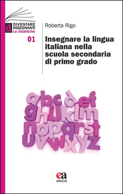 Insegnare la lingua italiana nella scuola secondaria di primo grado