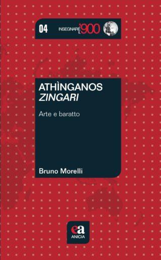 ATHINGANOS - Zingari