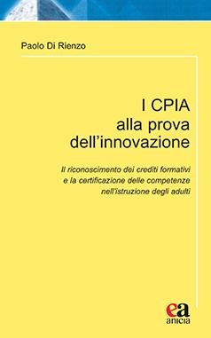 I CPIA alla prova dell'innovazione